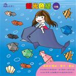 Dr.Paper 13色蠟光色紙-海洋篇(390入/包)CP15390