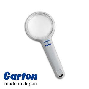 【日本Carton】4x/50mm 日本製非球面手持型放大鏡 アシスト2731