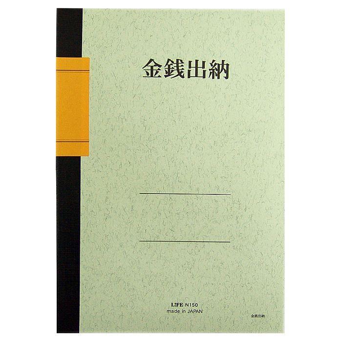【iPaper】日本 LIFE 筆記本  金錢出納 記帳本 收支簿/ B6