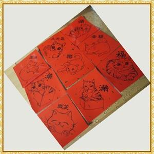 大衛畫貓-新年快樂-貓春聯大15cm x 15cm 一組9張