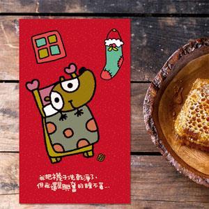 【賣腦瓜】夢想森林系列明信片 - 期待禮物