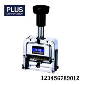 PLUS 30-890 自動號碼機 (12位3樣式) S型