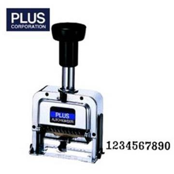 PLUS 30-888 自動號碼機 (10位7樣式) P型