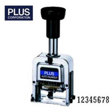 PLUS 30-886 自動號碼機 (8位7樣式) E型