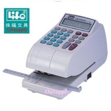 LIFE LC-600A 中文電子式支票機(手動夾紙)