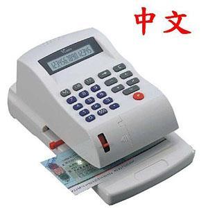 LJ 光電投影微電腦-中文支票機 E-258