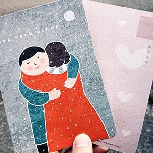 《KerKerland》擁抱彼此/明信片