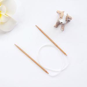 竹製輪針(3.5mm/5號/45CM)