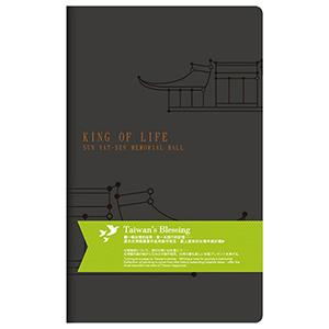 DR.Paper祝福日誌-生命的王者(King of life) TW-C1
