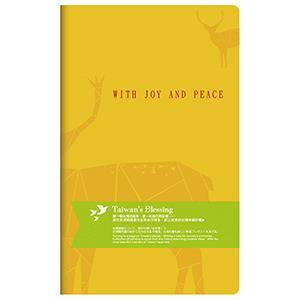 DR.Paper祝福日誌-福祿雙全(With Joy&Peace) TW-C5