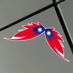 【國旗商品創意館】中華民國旗B款羽毛抗UV、防水貼紙/Taiwan/台灣/多國款式可選購