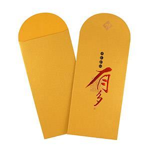 Dr.Paper精緻紅包袋(桔金黃-有多)2入/包 MA-GO01