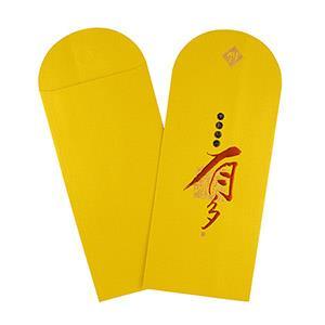 Dr.Paper精緻紅包袋(晶亮黃-有多)2入/包 MA-GO02