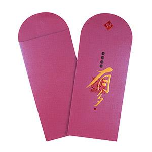 Dr.Paper精緻紅包袋(櫻桃紅-有多)2入/包 MA-PU01