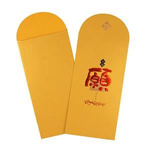 Dr.Paper精緻紅包袋(桔金黃-願)2入/包 WI-GO01