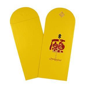 Dr.Paper精緻紅包袋(晶亮黃-願)2入/包 WI-GO02