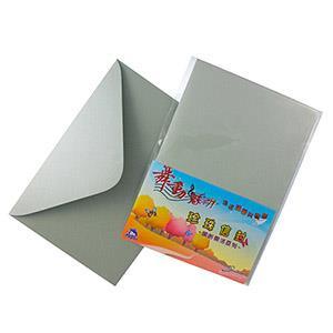 珍珠信封-繽紛樂活系列67x46dm(20.4x14cm)