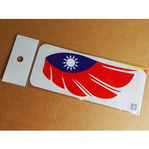 【國旗商品創意館】中華民國旗2版A款羽毛抗UV、防水貼紙/Taiwan/台灣