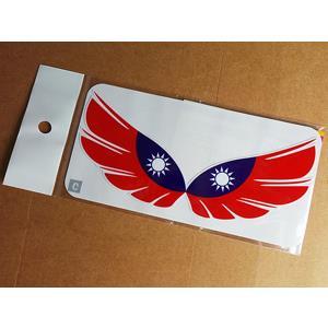 【國旗商品創意館】中華民國旗2版C款羽毛抗UV、防水貼紙/Taiwan/台灣