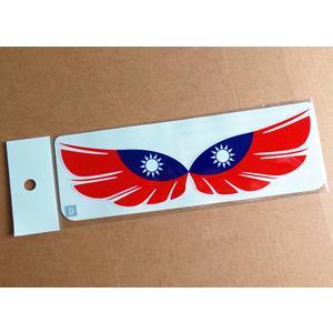 【國旗商品創意館】中華民國旗2版D款羽毛抗UV、防水貼紙/Taiwan/台灣