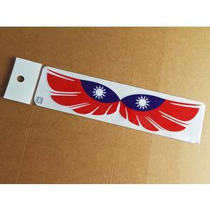 【國旗商品創意館】中華民國旗2版E款羽毛抗UV、防水貼紙/Taiwan/台灣