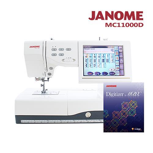 買一送一↘MC11000刺繡縫紉機加送刺繡軟體組合(MC11000D)