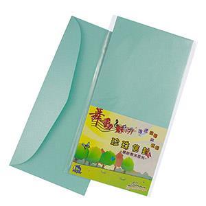 珍珠信封-繽紛樂活系列_海洋綠