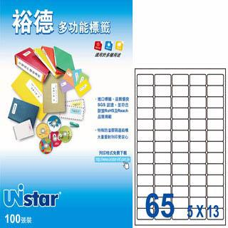 Unistar 裕德3合1電腦標籤 US4274 (100大張(A4)/盒)