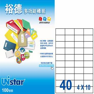 Unistar 裕德3合1電腦標籤 US4461 (100大張(A4)/盒)