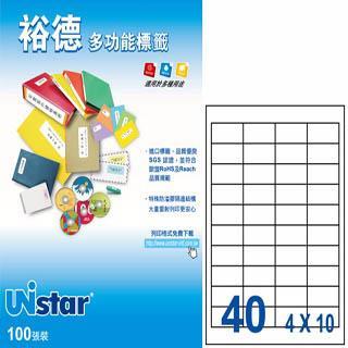 Unistar 裕德3合1標籤 US4474 (100大張(A4)/盒)