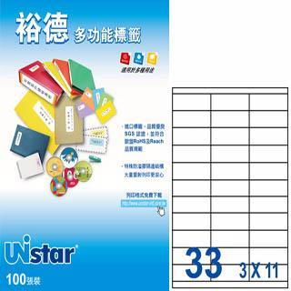 Unistar 裕德3合1標籤 US4455 (100大張(A4)/盒)