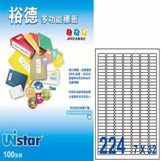Unistar 裕德3合1電腦標籤 US8830 (100大張(A4)/盒)
