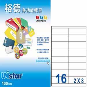 Unistar 裕德3合1電腦標籤 US4427 (100大張(A4)/盒)