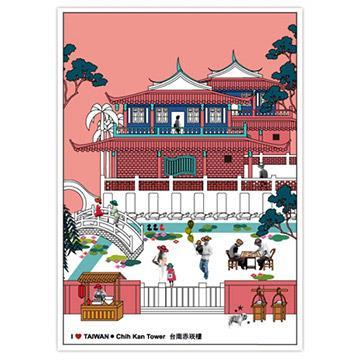 我愛台灣明信片●台南赤崁樓