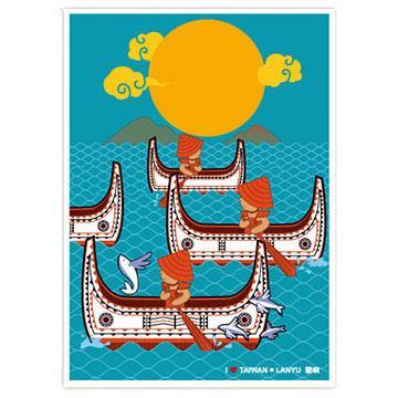我愛台灣明信片●蘭嶼