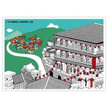 我愛台灣明信片●九分