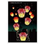 我愛台灣明信片●天燈