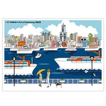 我愛台灣明信片●高雄港