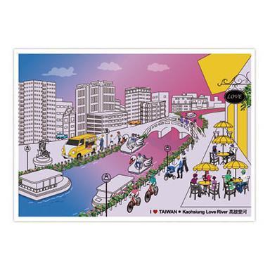 我愛台灣明信片●高雄愛河