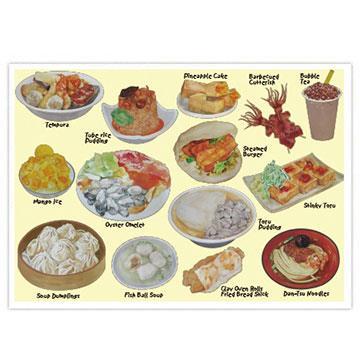 我愛台灣明信片●台灣美食