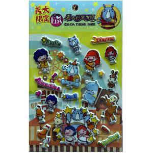 義大遊樂世界-吉祥物日常貼紙