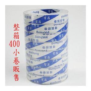 (箱裝400卷)大管芯opp透明膠帶18mm×40y