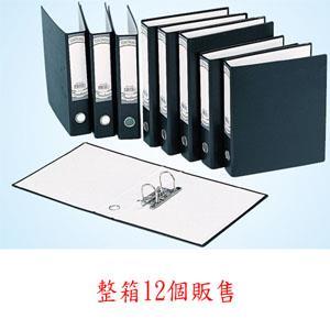 (1箱12個)同春F145二孔拱型夾