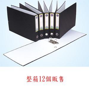 (1箱12個)同春B4-F460S二孔拱型夾
