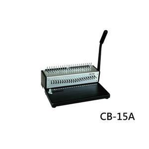黃金甲 CB-15A 膠圈裝訂機 手動、可抽刀、一次打孔15張