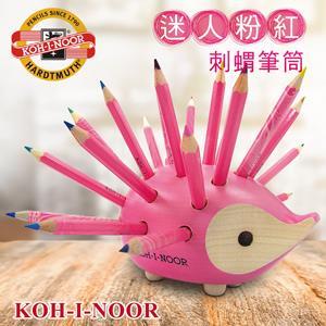 KOH-I-NOOR HARDTMUTH 光之山捷克色鉛筆刺蝟筆筒(小) – 迷人粉紅
