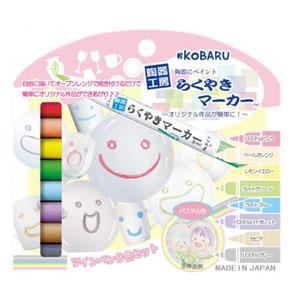 KOBARU陶瓷彩繪筆8色裝(雙頭粉彩色)