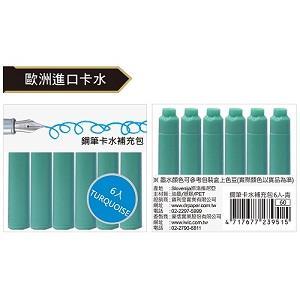 【IWI】鋼筆卡水補充包6入-青