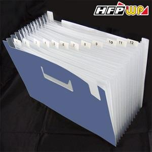 HFPWP 12層風琴夾可展開站立風琴夾(1-12月) 環保無毒 專利商品 藍