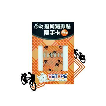 【ESTAPE】幾何易撕貼隨手卡-MEMO可書寫(腳踏車)